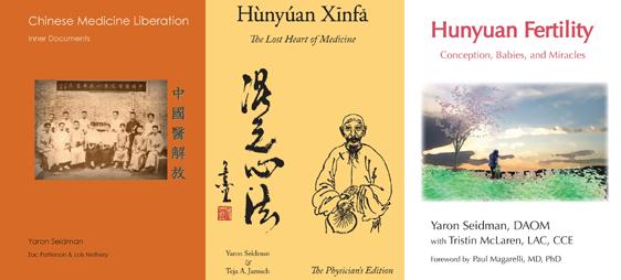 Hunyuan e-books